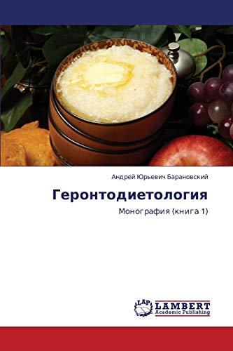 Gerontodietologiya: Andrey Yur'evich Baranovskiy