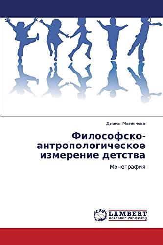 Filosofsko-antropologicheskoe izmerenie detstva: Monografiya (Russian Edition): Diana Mamycheva