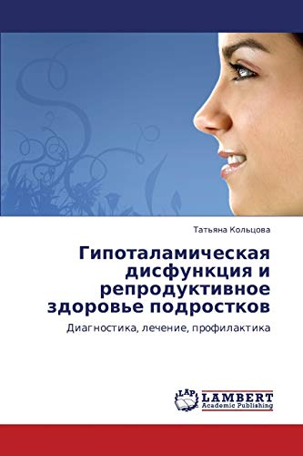 Gipotalamicheskaya Disfunktsiya I Reproduktivnoe Zdorove Podrostkov: Tat'yana Kol'tsova