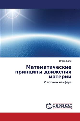 Matematicheskie Printsipy Dvizheniya Materii: Igor' Bayak