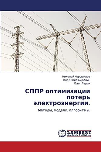 Sppr Optimizatsii Poter Elektroenergii.: Nikolay Khoroshilov