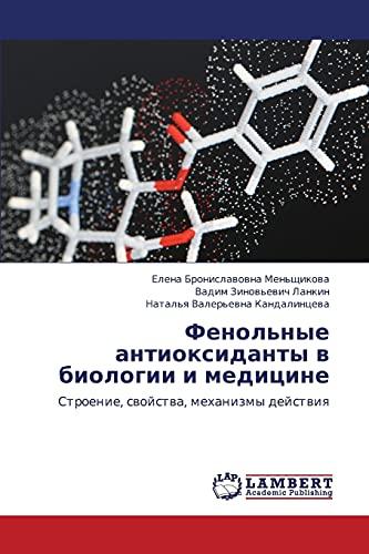 9783846594612: Fenol'nye Antioksidanty V Biologii I Meditsine