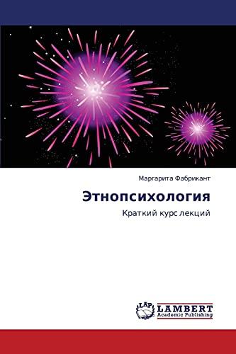 Etnopsikhologiya: Margarita Fabrikant