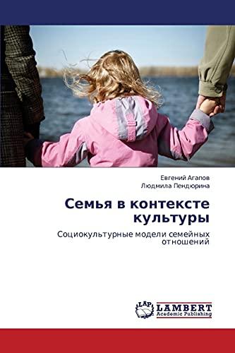 Semya V Kontekste Kultury: Evgeniy Agapov