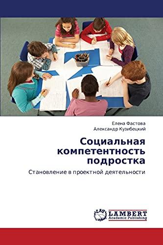 Sotsialnaya Kompetentnost Podrostka: Elena Fastova