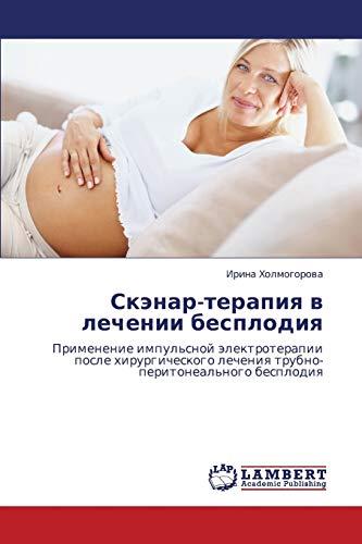 Skenar-Terapiya V Lechenii Besplodiya: Irina Kholmogorova