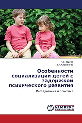 Osobennosti Sotsializatsii Detey S Zaderzhkoy Psikhicheskogo Razvitiya: R. D. Triger