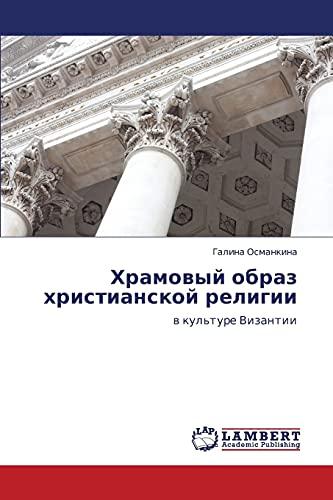 Khramovyy Obraz Khristianskoy Religii: Galina Osmankina