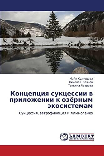 Kontseptsiya Suktsessii V Prilozhenii K Ozyernym Ekosistemam: Mayya Kuznetsova