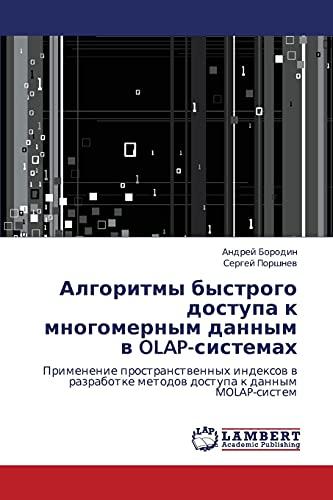 Algoritmy Bystrogo Dostupa K Mnogomernym Dannym V OLAP-Sistemakh: Andrey Borodin