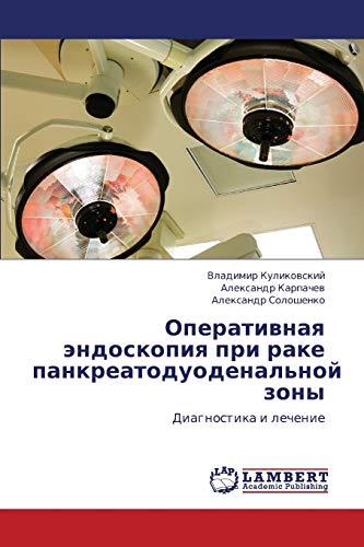 Operativnaya Endoskopiya Pri Rake Pankreatoduodenalnoy Zony: Vladimir Kulikovskiy