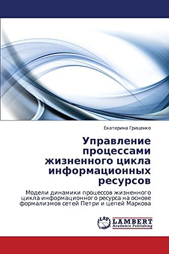 9783847334637: Upravlenie protsessami zhiznennogo tsikla informatsionnykh resursov: Modeli dinamiki protsessov zhiznennogo tsikla informatsionnogo resursa na osnove ... Petri i tsepey Markova (Russian Edition)