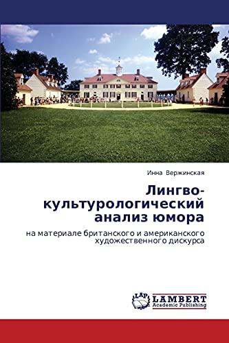 Lingvo- Kulturologicheskiy Analiz Yumora: Inna Verzhinskaya