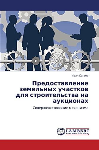 Predostavlenie Zemelnykh Uchastkov Dlya Stroitelstva Na Auktsionakh: Ivan Segaev