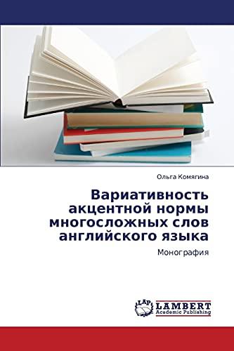 Variativnost Aktsentnoy Normy Mnogoslozhnykh Slov Angliyskogo Yazyka: Ol'ga Komyagina