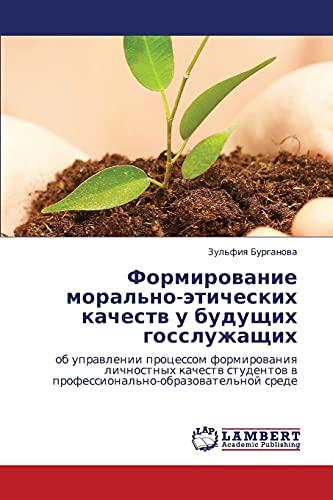 Formirovanie Moralno-Eticheskikh Kachestv U Budushchikh Gossluzhashchikh: Zul'fiya Burganova