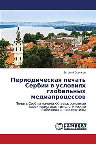 Periodicheskaya pechat' Serbii v usloviyakh global'nykh mediaprotsessov: Pechat' Serbii...