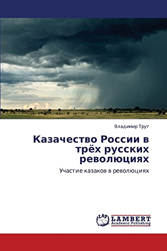 Kazachestvo Rossii V Tryekh Russkikh Revolyutsiyakh: Vladimir Trut