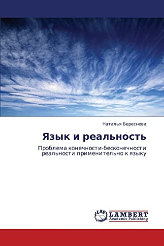 Yazyk I Realnost: Natal'ya Beresneva