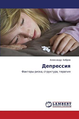 9783847340560: Depressiya: Faktory riska, struktura, terapiya (Russian Edition)