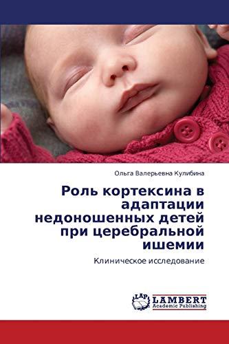 9783847341239: Rol' Korteksina V Adaptatsii Nedonoshennykh Detey Pri Tserebral'noy Ishemii