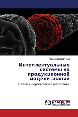 Intellektual'nye Sistemy Na Produktsionnoy Modeli Znaniy: Bessmertnyy Igor'