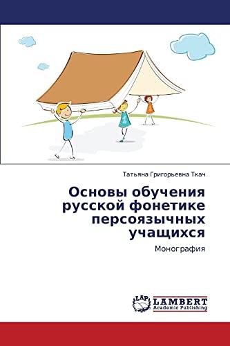 Osnovy Obucheniya Russkoy Fonetike Persoyazychnykh Uchashchikhsya: Tat'yana Grigor'evna Tkach
