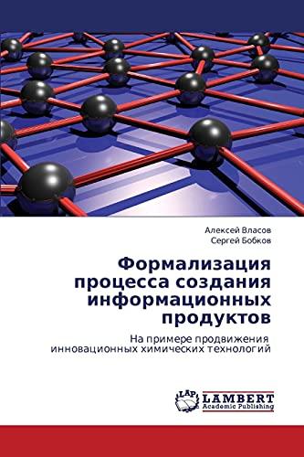 Formalizatsiya Protsessa Sozdaniya Informatsionnykh Produktov: Aleksey Vlasov