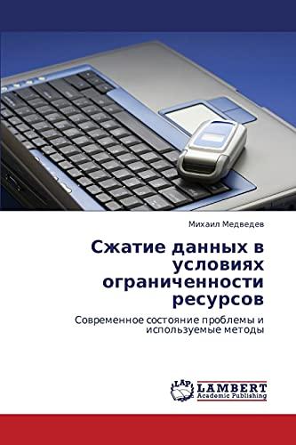 Szhatie Dannykh V Usloviyakh Ogranichennosti Resursov: Mikhail Medvedev