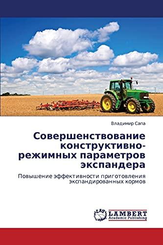 Sovershenstvovanie Konstruktivno-Rezhimnykh Parametrov Ekspandera: Vladimir Sapa