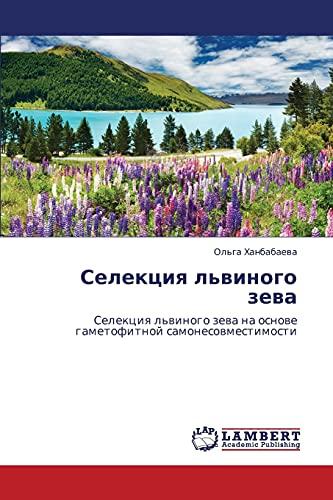 9783847370154: Selektsiya l'vinogo zeva: Selektsiya l'vinogo zeva na osnove gametofitnoy samonesovmestimosti (Russian Edition)