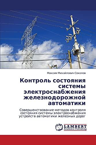 9783847371410: Kontrol' Sostoyaniya Sistemy Elektrosnabzheniya Zheleznodorozhnoy Avtomatiki