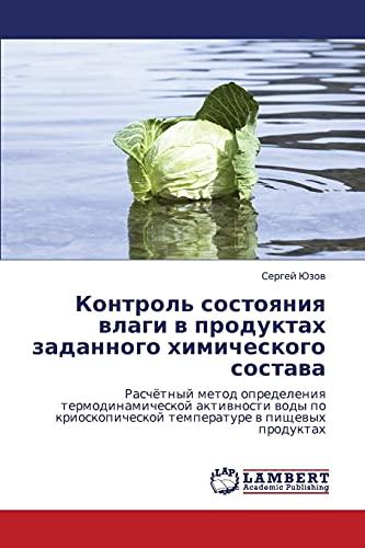 Kontrol Sostoyaniya Vlagi V Produktakh Zadannogo Khimicheskogo Sostava: Sergey Yuzov