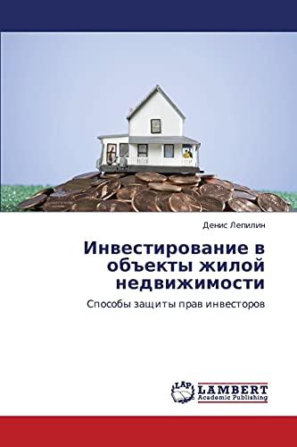 Investirovanie V Obekty Zhiloy Nedvizhimosti: Denis Lepilin