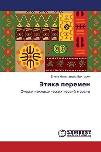 Etika Peremen: Elena Nikolaevna Viktoruk