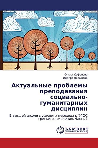 Aktualnye Problemy Prepodavaniya Sotsialno-Gumanitarnykh Distsiplin: Indira Latypova