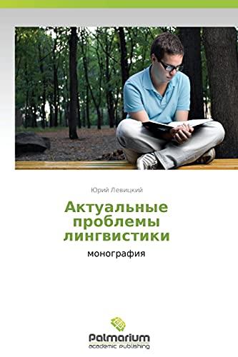 Aktualnye Problemy Lingvistiki: Yuriy Levitskiy