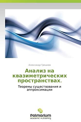 9783847391180: Analiz na kvazimetricheskikh prostranstvakh.: Teoremy sushchestvovaniya i approksimatsii