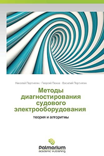 Metody Diagnostirovaniya Sudovogo Elektrooborudovaniya: Nikolay Portnyagin