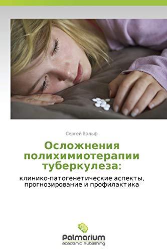 Oslozhneniya polikhimioterapii tuberkuleza:: kliniko-patogeneticheskie aspekty, prognozirovanie i ...