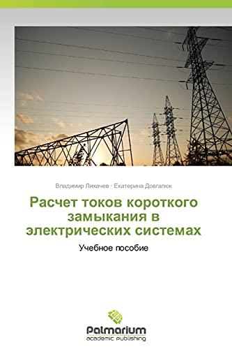 Raschet Tokov Korotkogo Zamykaniya V Elektricheskikh Sistemakh: Ekaterina Dovgalyuk