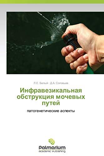 Infravezikal'naya obstruktsiya mochevykh putey: L. E. Belyy