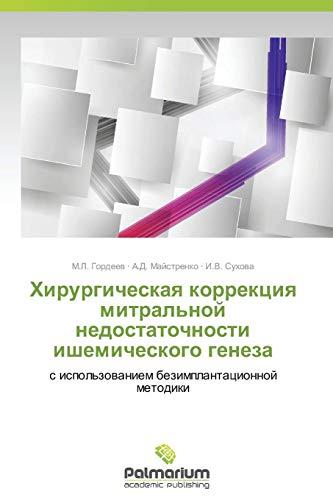 Khirurgicheskaya korrektsiya mitral'noy nedostatochnosti ishemicheskogo geneza: Gordeev, M. L.
