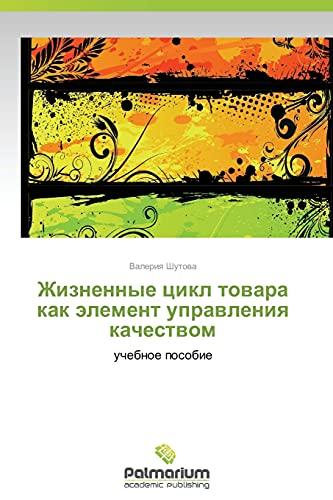 Zhiznennye Tsikl Tovara Kak Element Upravleniya Kachestvom: Valeriya Shutova