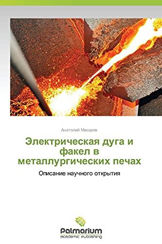 9783847393917: Elektricheskaya Duga I Fakel V Metallurgicheskikh Pechakh