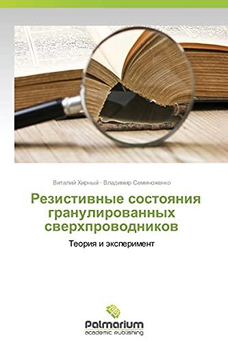Rezistivnye sostoyaniya granulirovannykh sverkhprovodnikov: Teoriya i eksperiment (Russian Edition)...