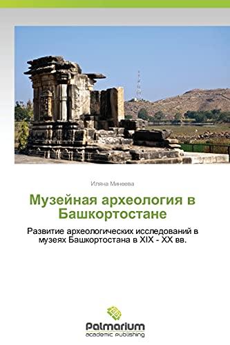 Muzeynaya Arkheologiya V Bashkortostane: Ilyana Mineeva