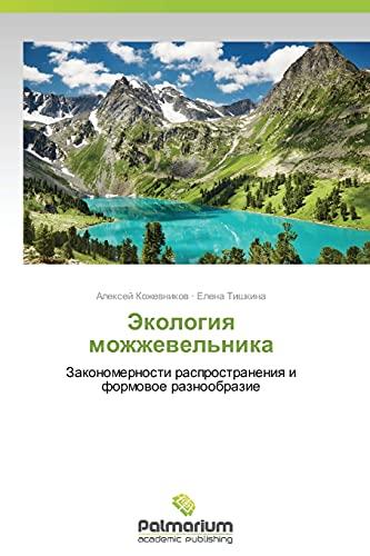 Ekologiya mozhzhevel'nika: Zakonomernosti rasprostraneniya i formovoe raznoobrazie (Russian ...