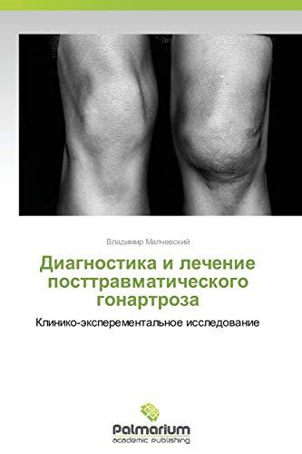 9783847396703: Diagnostika I Lechenie Posttravmaticheskogo Gonartroza