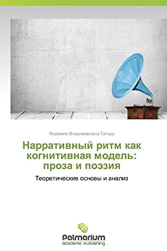 Narrativnyy Ritm Kak Kognitivnaya Model: Proza I Poeziya: Lyudmila Vladimirovna Tataru